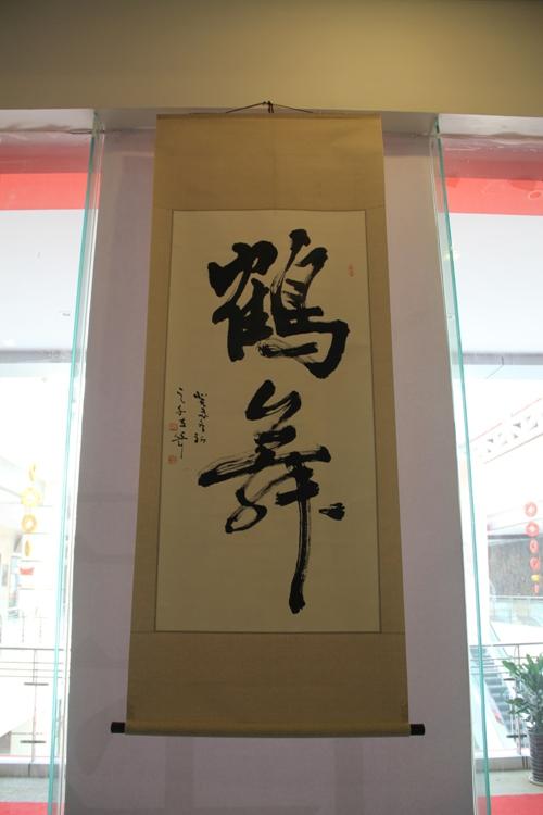2013年04月27日 - 刘志钧 - 刘志钧的博客