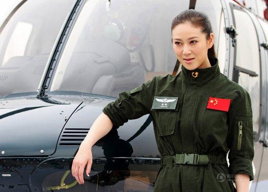 美女机模助阵中国安阳航空运动文化旅游节;