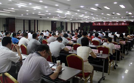 """呼唤更多的雕刻大师 林州""""红旗渠""""荣获2013""""经典设计奖"""" 甘露曝杂志"""