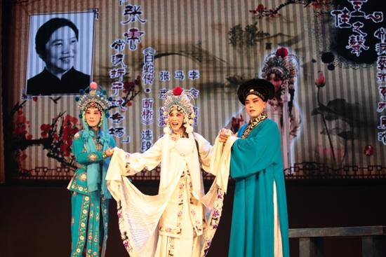郑州三场演出纪念常香玉大师诞辰90周年