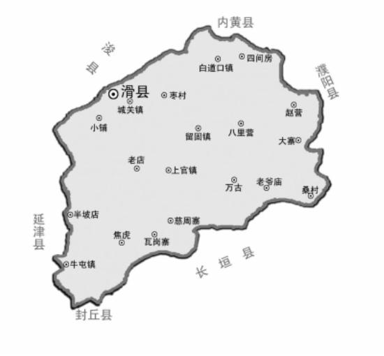 豫地密码・省直管县之滑县(一)