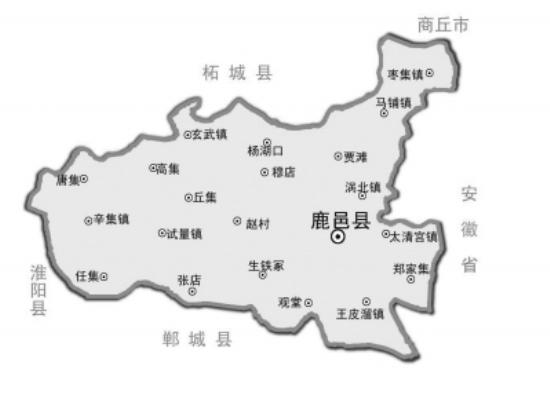 """""""豫地密码・省直管县""""之鹿邑(一)"""