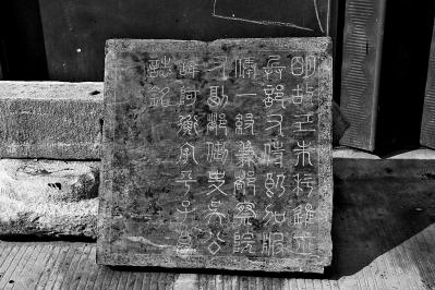 """""""名将吴阿衡遗骨千里归故乡""""系列之一 方城男儿血洒边关"""