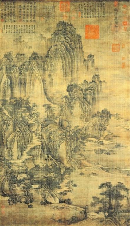 王屋山:愚公在济源(图)
