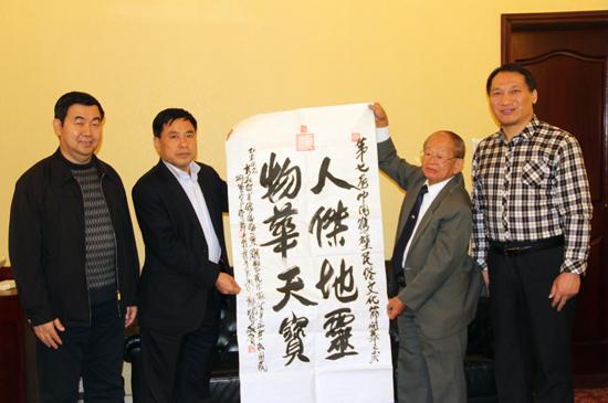 左二为鹤壁市市长范修芳