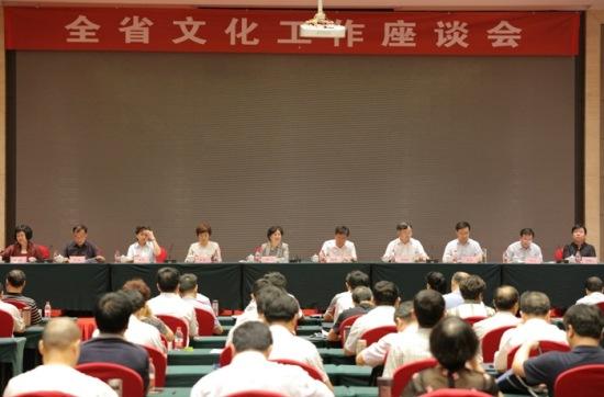 2017年全省文化工作座谈会在安阳市召开